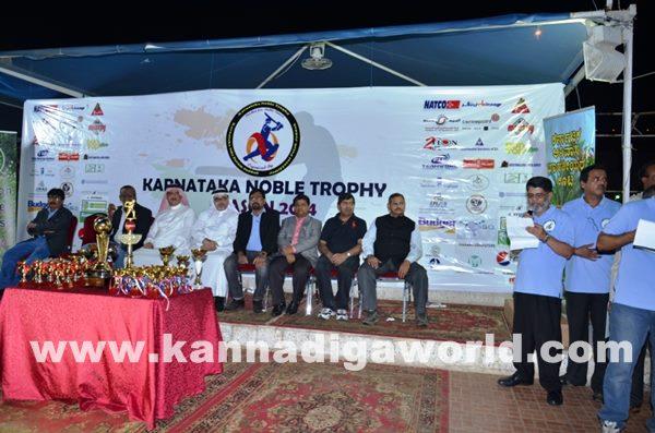 ISF Karnataka Lifts Jeddah's-Dece 20- 2014_010