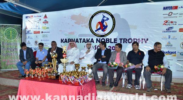 ISF Karnataka Lifts Jeddah's-Dece 20- 2014_012