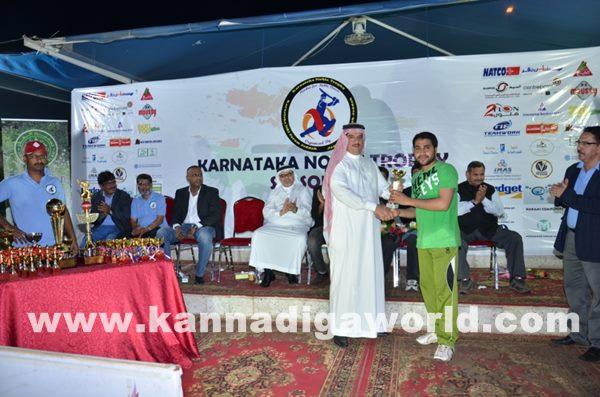 ISF Karnataka Lifts Jeddah's-Dece 20- 2014_014
