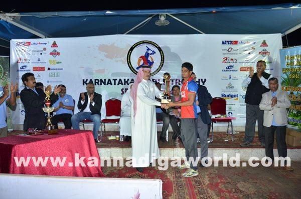 ISF Karnataka Lifts Jeddah's-Dece 20- 2014_015