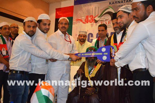 KIC Dubai-Dece 18- 2014_007