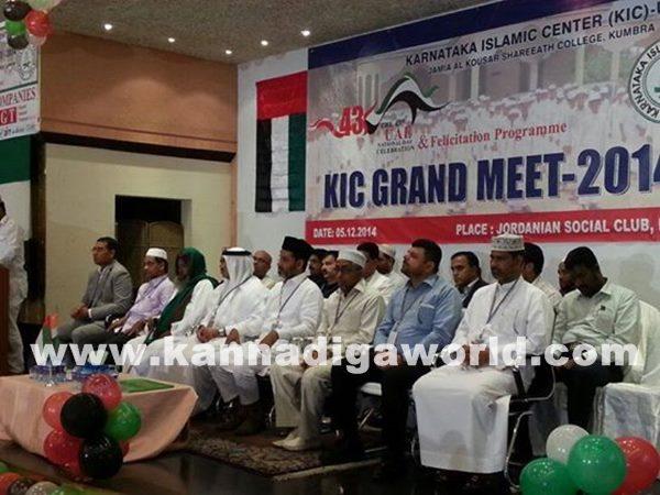 KIC Dubai-Dece 18- 2014_009