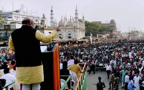 Kolkata-BJP