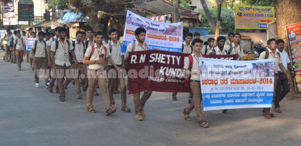 Kundapura_Aparadha_tade (7)