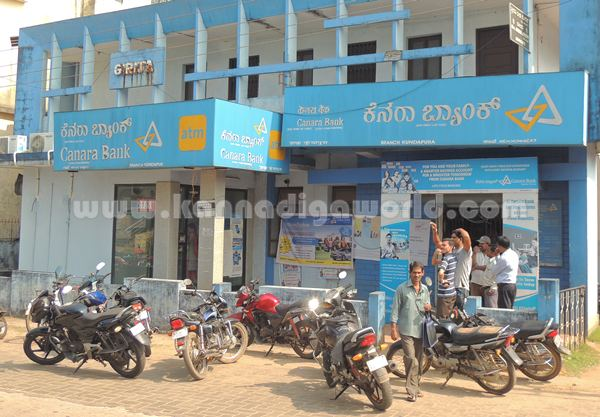 Kundapura_Bank_Crime. (1)
