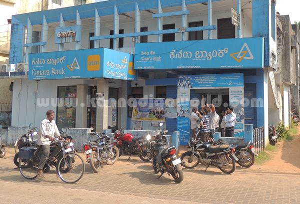 Kundapura_Bank_Crime.