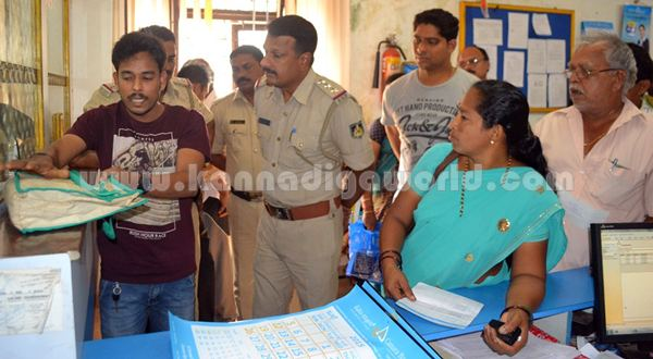 Kundapura_Bank_Crime