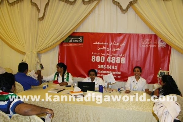 Mogaveers UAE save Life Campaign a Record with Al Ameen Service-Dece11_2014_017