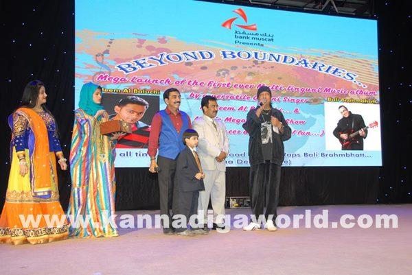 Muscat Beyond Boundaries-Dece 18- 2014_041