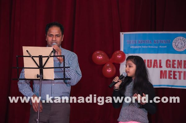 Tulu Koota Kuwait -Dece 28- 2014_029