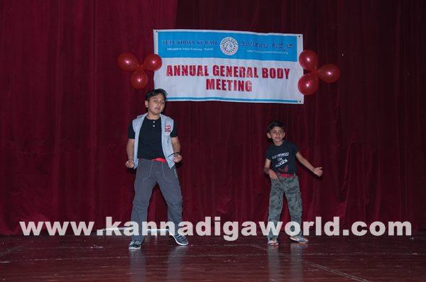 Tulu Koota Kuwait -Dece 28- 2014_035