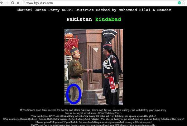 UDUPi-BJP Website_Hacked
