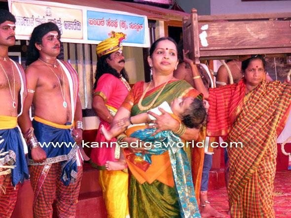 Vishwa_TuluParba_End_114a