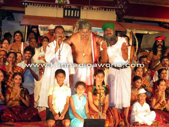 Vishwa_TuluParba_End_118a