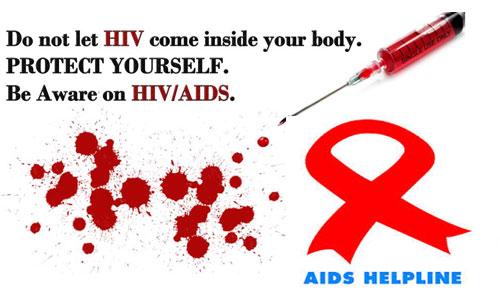 aids_help_line