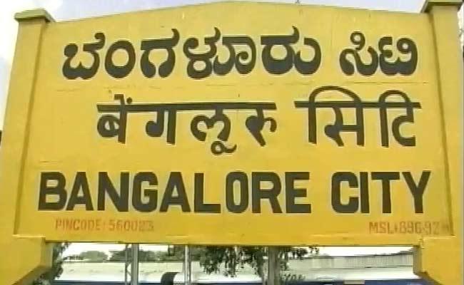 bangalore_650