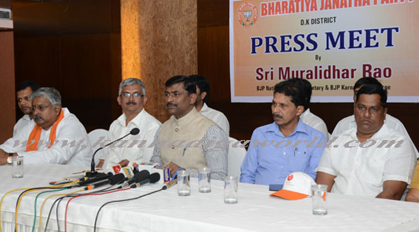 bjp_press_mt_1