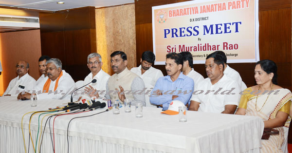 bjp_press_mt_4