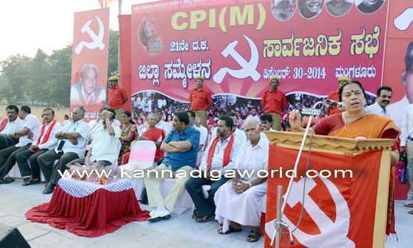 cpim_protest_photo_1