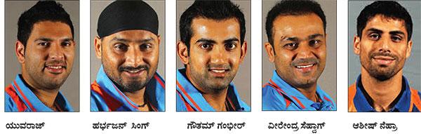 cricket_________