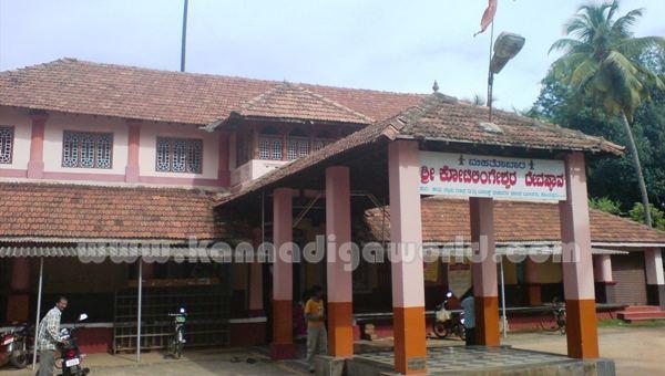 kotilingeshvara (2)