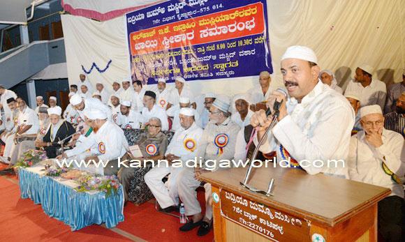 krishnpura_new_Kahaji_19a