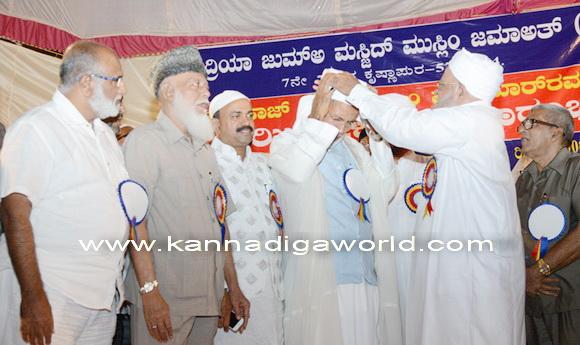 krishnpura_new_Kahaji_2