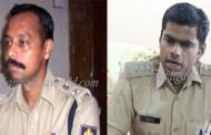 ಮಂಗಳೂರು : ನೂತನ ಪೊಲೀಸ್ ಆಯುಕ್ತರಾಗಿ ಎಸ್. ಮುರುಗನ್..? ಉಡುಪಿ: ನೂತನ ಎಸ್ಪಿಯಾಗಿ ಅನ್ನಾಮಲೈ…?