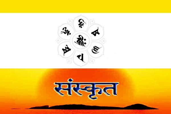 sanskrit_lngug_phto