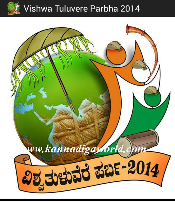 vishwa_tulu_parba_Logo