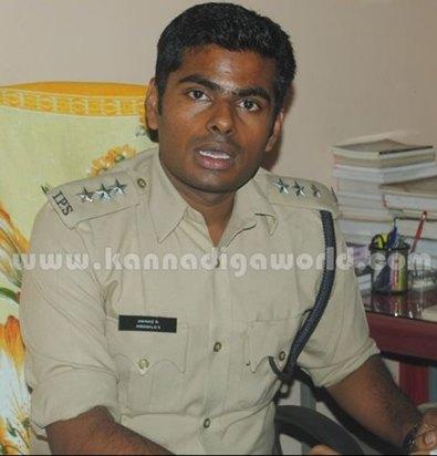 ASP_Annamalai_Kundapura-3