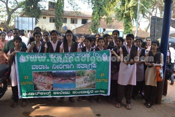 Bhandarkars_College Students_Protest (16)