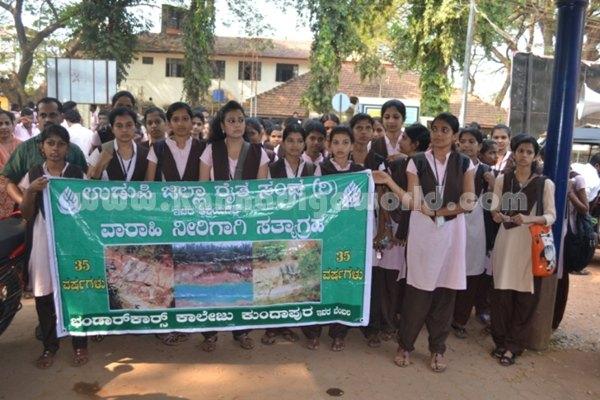 Bhandarkars_College Students_Protest (17)