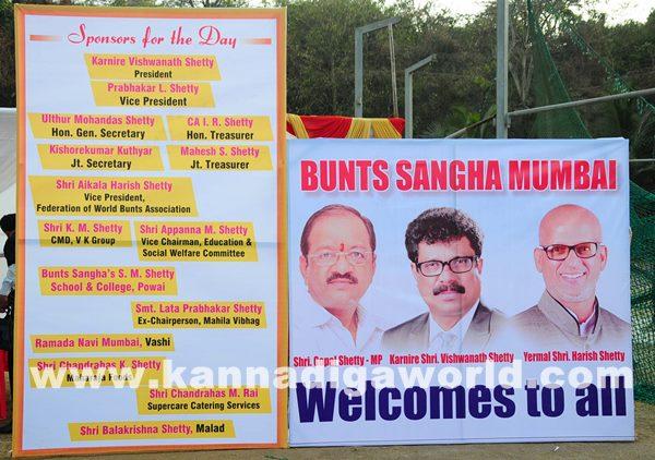 Bunts Mumbai_Jan 28- 2015_023