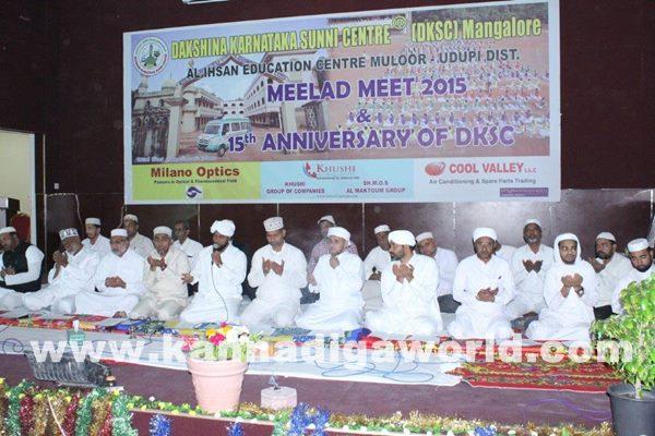 DKSC Dubai_Jan 20- 2015_017