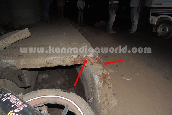 Koteshwara_AccidentYouth Death (17)