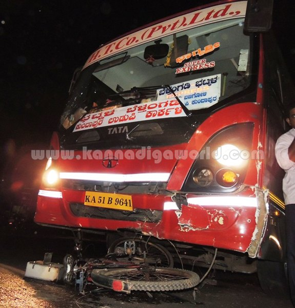 Kumbashi_bus-car_Accident_ (11)