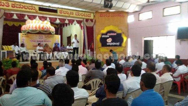 Kundapura_BJP_News (1)