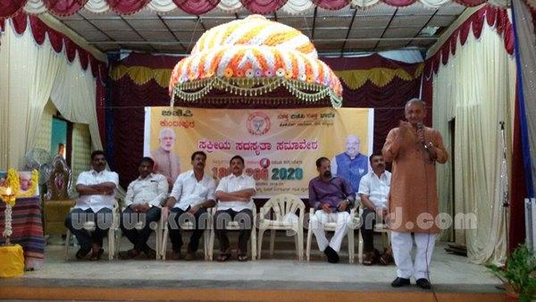 Kundapura_BJP_News (3)