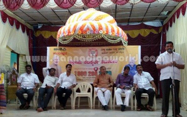 Kundapura_BJP_News (4)
