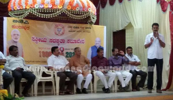Kundapura_BJP_News (5)