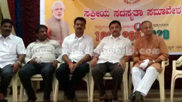 Kundapura_BJP_News