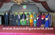 ಕುವೈತ್ ಕನ್ನಡ ಕೂಟ – ವಾರ್ಷಿಕ ಮಹಾಸಭೆ