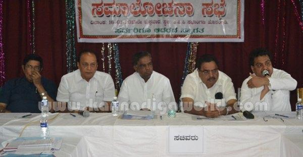 Ministers_Visit_Varahi (8)