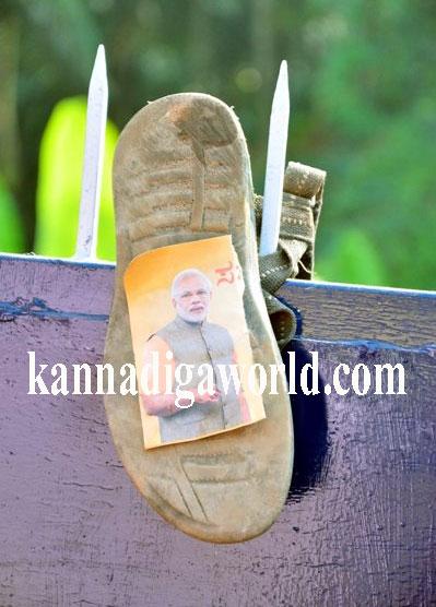 Modi_Photo_Chappal_2