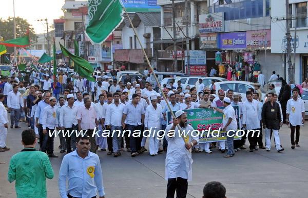 Muslim_Milad_Rally_1