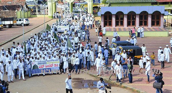 Muslim_Milad_Rally_11