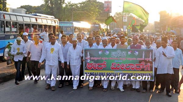 Muslim_Milad_Rally_2