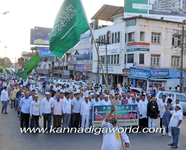 Muslim_Milad_Rally_6