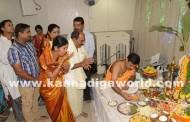 ದುಬೈ ರಜಕ ಫ್ಯಾಮಿಲಿಯಿಂದ ಸತ್ಯನಾರಾಯಣ ಪೂಜೆ